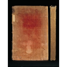Velvet binding of circa 1574 with gauffered page edges (325 × 220 × 28 mm)